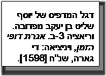clip_image045