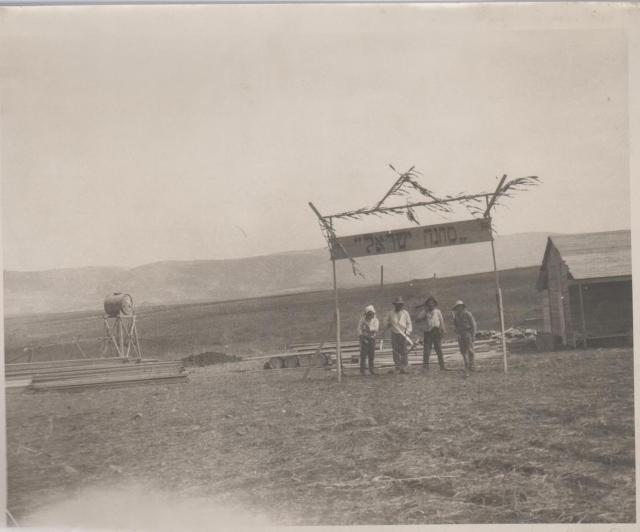 מחנה ישראלג