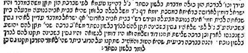 מטה יהודה ב
