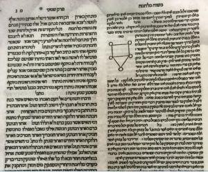 תרשים ברשי, מהדורת בומברג, 1520